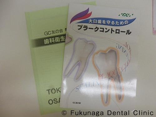 日々のメンテナンスで大臼歯を守るために!