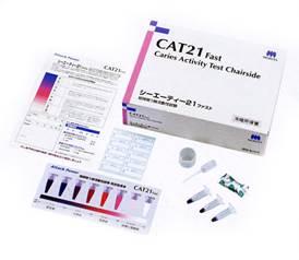 CAT21バフとCAT21ファスト