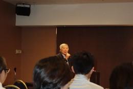 IPSG学術大会